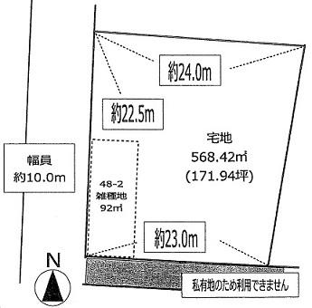 豊橋市石巻本町(15096)